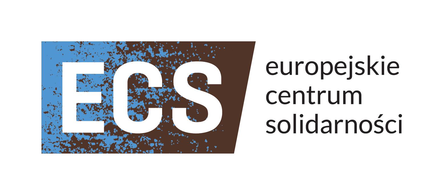 logo_ECS1_