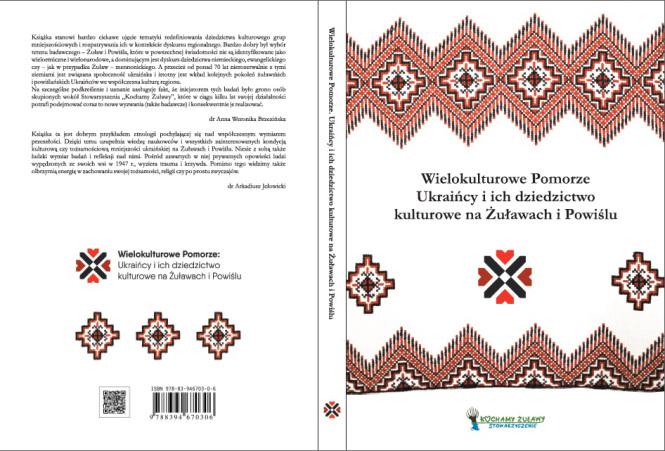 wielokulturowe-pomorze_Ukraincy i ich dziedzictwo kulturowe